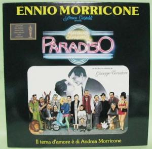 「ニュー・シネマパラダイス」イタリア盤レコードジャケット