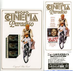 デジタル・リマスター版前売り券&特典<フィルム>