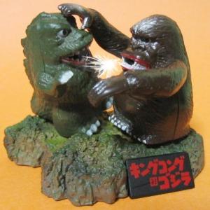 チョロ獣で「キングコング対ゴジラ」特写!