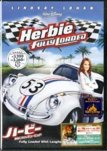 DVD「ハービー 機械じかけのキューピッド」