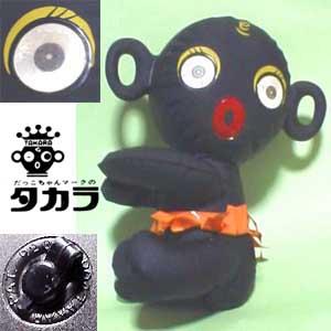 タカラ社のマークにもなった昭和35年のヒット玩具「だっこちゃん」
