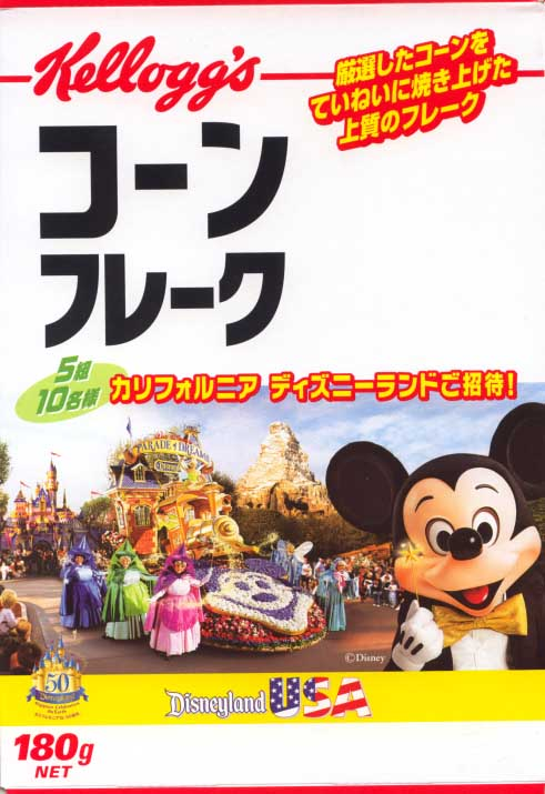 kellogg's corn flakes / California disneyland 50th anniversary (Japan)