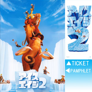 """ICE AGE 2 THE MELTDOWN"" MOVIE Ticket & Pamphlet"