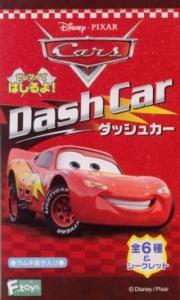 F-TOYS 『カーズ』ダッシュカー<パッケージ>