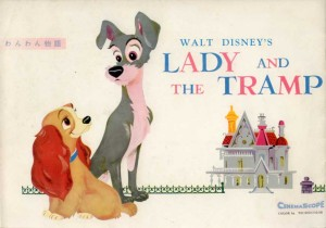 Lady and the Tramp / movie pamphlet (1956/Japan)