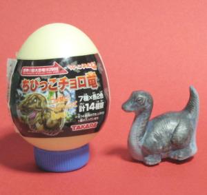 ちびっこチョロ竜/卵型パッケージとスーパーサウルス