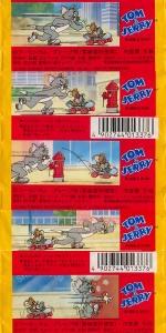 明治チューイングガム株式会社「トムとジェリー」フーセンガム(1993)