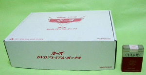 DVD『カーズ』プレミアムボックス