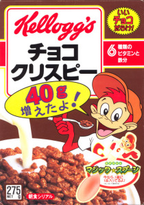 Kellogg's Choco Krispies (1996)JAPAN