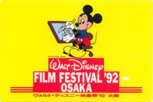 WALT DISENY FILM FESTIVAL '92 OSAKA / Sticker seal (JAPAN)