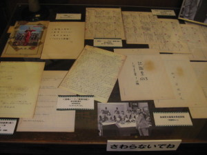 金城ノートの展示