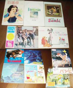 ディズニー映画パンフレットまとめて11冊、ネットオークション落札品
