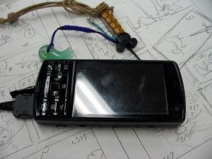 携帯電話、故障中