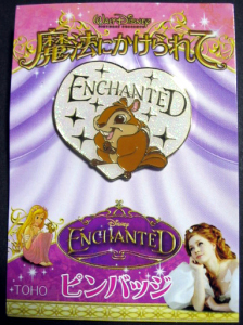 PINS / ENCHANTED / Theater exclusive item (Japan)