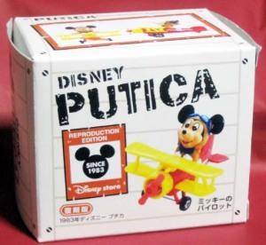 復刻版プチカ「ミッキーのパイロット」