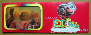 E.T. Gum (1982)/by BANDAI JAPAN