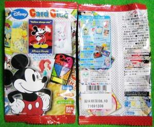 Disney Card Club / by BANDAI JAPAN