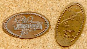 souvenir penny/ E.T. /Universal Studio Florida