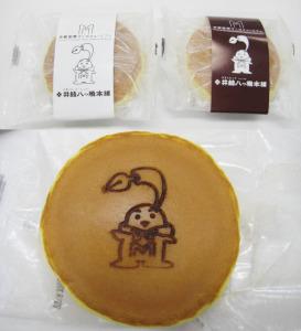 京都国際マンガミュージアムどらやき