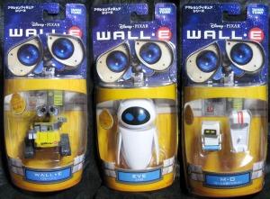 アクションフィギュアシリーズ/WALL-E ウォーリー