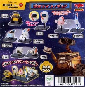 WALL-E Diorama Figures / by Yujin (JAPAN)