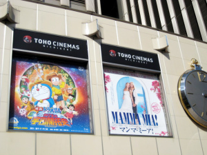 有楽町マリオン/TOHO CINEMAS NICHIGEKI