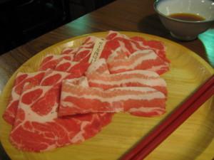 肉! (豚っ!)
