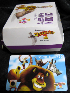 CHICKEN McNAGGETS and Mcdonald's Card/ MADAGASCAR 2 Escape Africa