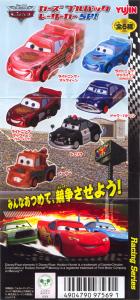 カーズプルバックレーサーカーSP!