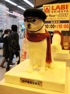 渋谷・白戸家のお父さんの像
