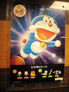 マクドナルド/ドラえもんじゃっピーセット2009店内ポスター
