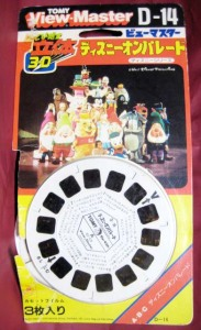 View-Master /D-14/ Disney on Parade / Japanese Pacage (by TOMY)