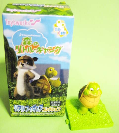 Over the Hedge real figure collection (2006)/ Toy's-works (JAPAN)