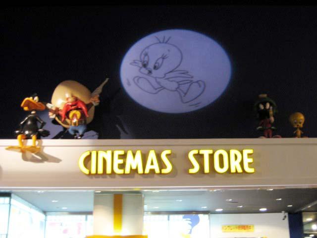WB MYCAL SHIN-YURIGAOKA / CINEMAS STORE