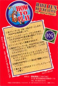 THE POGMAN series 1/ HOW TO PLAY POG (1995)
