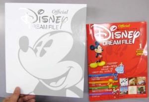 週刊ディズニー・ドリーム・ファイル ファイルと創刊号
