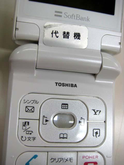 ケータイ電話 代替機