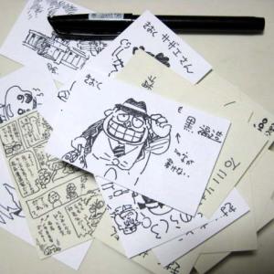名刺用紙とサインペン