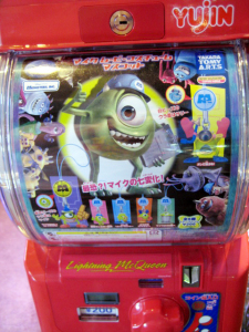 GACHA/ Monsters INC. MIKE MOVIE COSTUME MASCOT / By TAKARA TOMY A.R.T.S