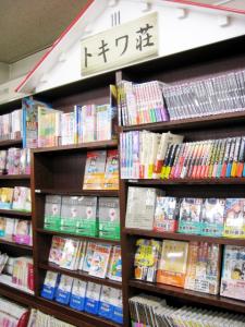 トキワ荘コーナーに並ぶ全集版パーマン