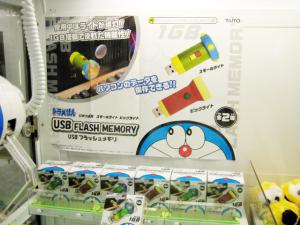 アミューズメント用ドラえもんひみつ道具USBフラッシュメモリ/TAITO