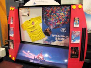 劇場に設置された「24時間テレビ」Tシャツの告知