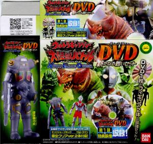 ウルトラギャラクシー大怪獣バトルNEO DVD新たなる戦いセット