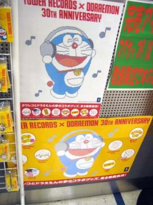 TOWER RECORDS ×ドラえもん30周年アイテム/売り場ディスプレイ