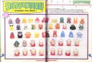 ウルトラマン倶楽部(PART1~6)/商品カタログより