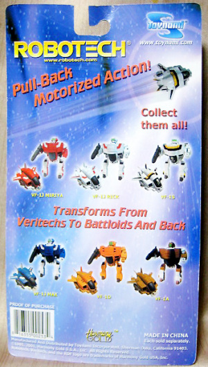 ROBOTECH Super Deformed Morphers VERITECH / Line-Up