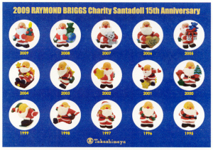 2009 RAIMOND BRIGGS Charity Santadoll 15th Anniversary
