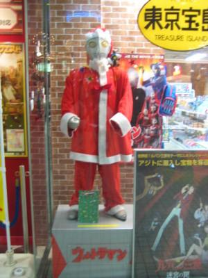 サンタ姿のウルトラマン2009in TOKYO DOME