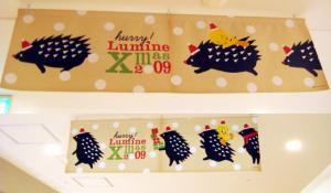LUMINE EST/トゥイティ・クリスマス(フラッグのパターン)