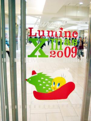 LUMINE X'mas 2009 / Tweety